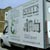 iveco luton graphics